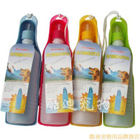 Wholesale Pet Dog Travel Hiking Water Drinking Bottle ml For Retail And Colors