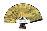 Fabric antique courting - Court Fan Chinese handicraft fan
