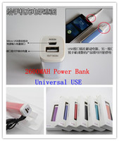Wholesale 2600MAH external battery Lipstick Power bank universal use for all phone mp3 for samsung iphone ipod nano package UP