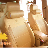 Wholesale Shanghai volkswagen seat cover top a top a seat cover top a chair cover