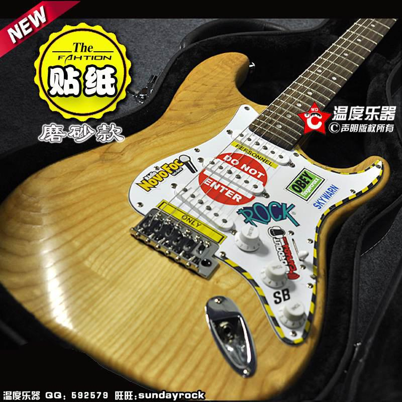 Electric Guitar Stickers Guitar Stickers Electric