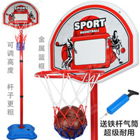 other other other Large sports iron pipe mount basketball indoor toy