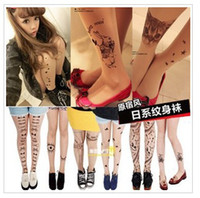 Wholesale Fashion Lady Printing Fake Tattoo stockings Invisible tattoo ultra thin incarnadine pantyhose stockings