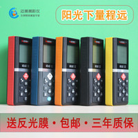 Wholesale MileSeey Handheld Laser rangefinders Distance Meter measurement range finder tape me