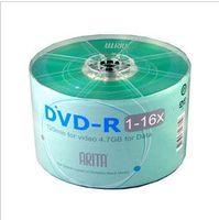 DVD+R arita dvd - rhenium DE Arita e age x G series DVD R piece of laminate and paperback blank burn a CD