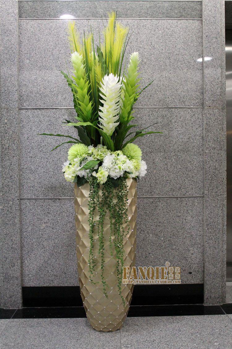 Fashion Floor Vase Set Artificial Flower Set Flower Soft