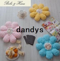wood flower - Soft candy flower Petal Cushion Pillow Plush cartoon seat cushion Home Textile chris