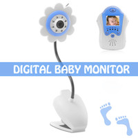 Wholesale 2 Ghz wireless camera baby monitor inch portable cordless flowerlike S312