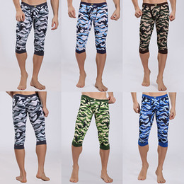 Wholesale 1PC Athletic Camouflage Tight Men Sport Sexy Shorts Pants Fit Size S M L Inch Colors