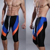 Cheap Trunks swimming trunks men Best Nylon  swimming shorts men