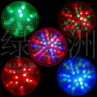 Wholesale Colorful led underwater lights light source landscape lamp fountain lamp led lighting water features underwater lamp