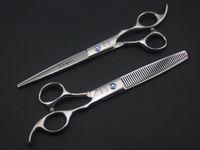 Wholesale Pet scissors Salon scissors Cutting and Thinning scissors Dog scissors INCH NEW