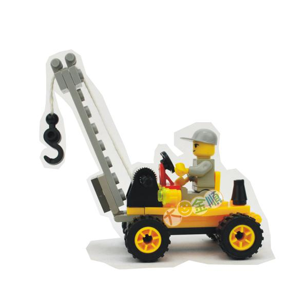 Construction Building Toys Toy Construction Set Block