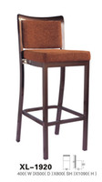Wholesale bar stool casino chair hotel furniture