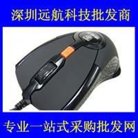other other other Deyi dy-g2 series of professional gaming mouse usb best sell