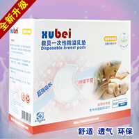 Wholesale Disposable anti overflow breast pad milk pad puerperal nursing pad super absorbent