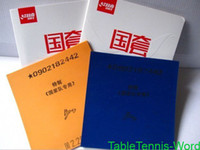 Wholesale DHS National Hurricane Table Tennis Rubber PingPong Rubber NEW