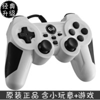 Wholesale Curved btp condor pro game controller computer usb vibration joystick