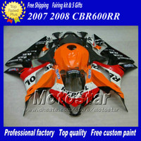 Wholesale 7 gifts REPSOL OEM Injection moulding ABS Motorcycle Fairing HONDA CBR600RR CBR RR CBR600 RR F5