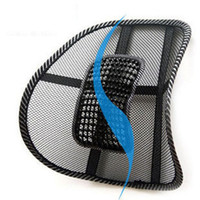 Wholesale Amte massage car lumbar support tournurecar seat neck pillow lumbar support mesh massage beads