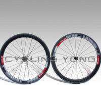 Wholesale DT swiss carbon Wheelset T Tubular K weave wheels mm