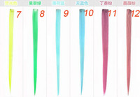 Wholesale hair extension one clip length mixcolor random fashion special offer