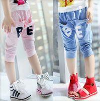 Plain cargo shorts - Kids Wear Children Casual Pants Girl Clothes Summer Shorts Cargo Pants Girls Casual Shorts Fashion Harem Pants Kids Shorts Child Clothing