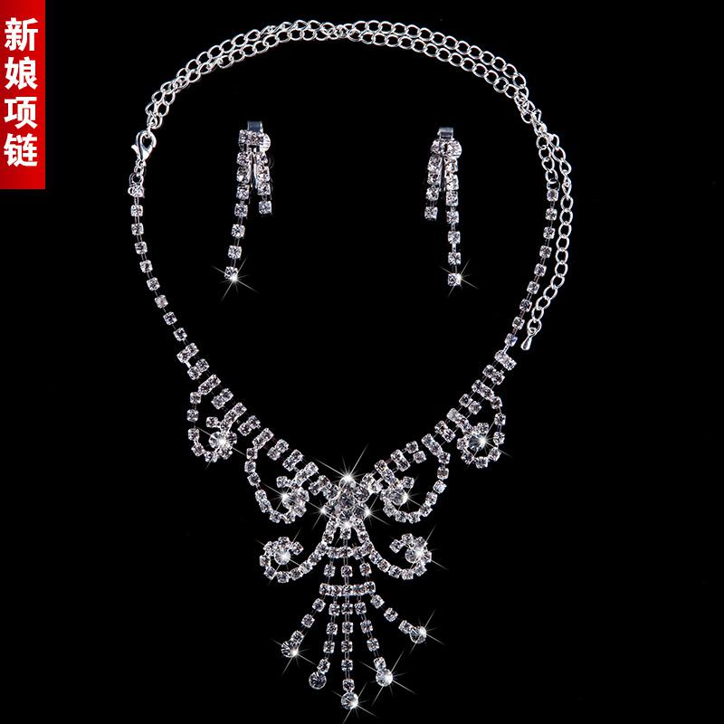 Bridal necklace bra korean wedding gown elegant atmosphere rings