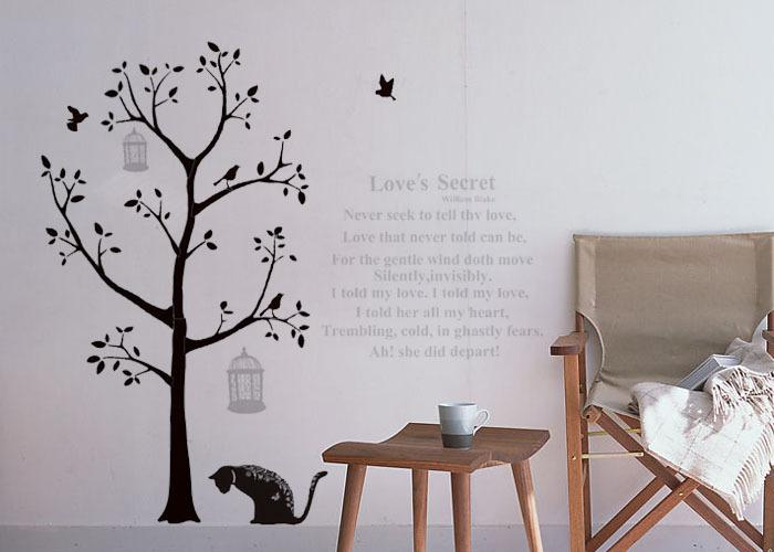 5pcs/lot DIY Black tree&cat wall Sticker art decal decor vinyl removable Mural wallpaper P270