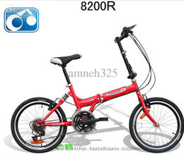 Wholesale Orange black red white Johnnys Speed inches folding bicycle shock absorption