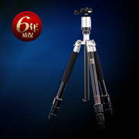Wholesale C4 i silver fashion aluminum magnesium alloy professional slr digital camera tripod portable tripod