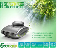 Wholesale Star Sinan car air purifier oxygen bar car air purifier car car car purifier oxygen bar