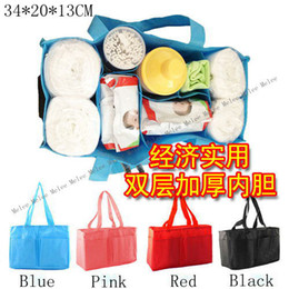 Wholesale Retail Multi Function Portable Diaper Nappy Bag Organizer Insert Storeage Bags Blue Red Mummy Bag Linner cm color for choose freely