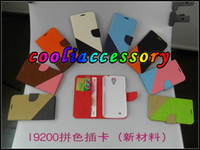 Leather For Samsung For Christmas Wallet retro dual color credit card stand Leather pouch Hit Contrast Color holder holster case for Samsung Galaxy Mega 6.3 I9200 cases 5pcs