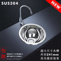 Wholesale Pardew sink stainless steel monocolpate small round wash basin rv yacht sink