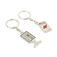 Wholesale Love Phone Booth Shaped Keychain Key Ring for Couples Lovers