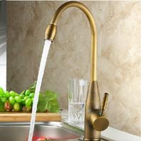 Wholesale Antique Brass Kitchen Sink Faucet Tap Bathroom Faucet Brass Rotating DH