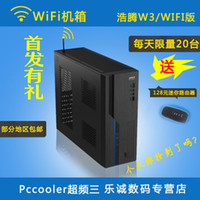 Wholesale Wireless router w3 wifi computer case usb3 line game computer case desktop computer case