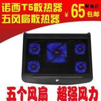 Copper AMD Fan Geonosians t5 laptop cooling pad cooling rack fan super radiator cooling tower