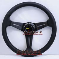 automobile steering wheels - Momo steering wheel PU modified steering wheel car steering wheel automobile race general steering wheel