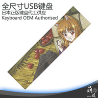 computer keyboard - Anime Cartoon Brown Spice and Wolf USB Ultra thin Keyboard For Computer