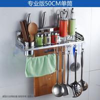 Wholesale Shelf stainless steel kitchen accessories storage rack spice rack hook kitchen Holder amp Storage cm M