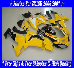 Fairing Body kit for KAWASAKI Ninja ZX10R 06 07 ZX 10R 2006 2007 ZX-10R ABS yellow black Fairings set+gifts KX14