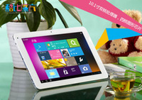 ALLwinner cube - Cube U30GT Peas Quad Core GHz Inch IPS Screen Android GB Bluetooth Tablet PC