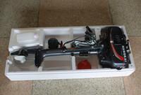 outboard motors - 2 stroke HANG KAI HP outboard motor by Chian Post