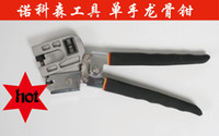 Wholesale Buy one get one ceiling decoration dedicated single hand Single handed light steel keel clamp aluminum punch pliers