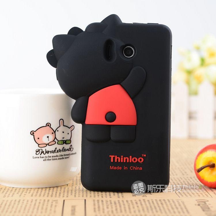 750 x 751 · 46 kB · jpeg, Huawei-y300-t8833-mobile-phone-shell ...