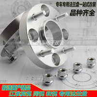 Wholesale Jac binyue special car auto friendly flange forged rim belt broadened gasket