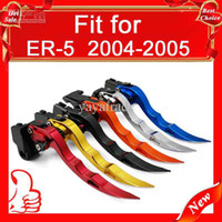 Wholesale Spare parts For Kawasaki ER Motorcycle Brake clutch lever ER ON SALE