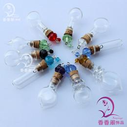 Wholesale 8MM perfume sample vials Aroma pendant vials glass bottle pendant scent vial pendant